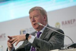 Экс-идеолог Кремля раскрыл роль Чубайса в победе Ельцина в 1996-м