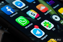 Эксперты предупредили россиян об опасности использования WhatsApp