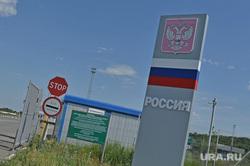 Глава ЛНР: «Донбасс станет частью России»