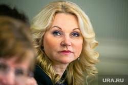 Голикова признала ошибки в дистанционном обучении в РФ
