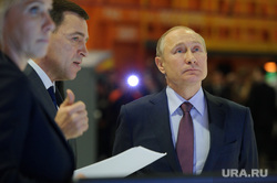 Источник: визит Путина в Екатеринбург могут перенести