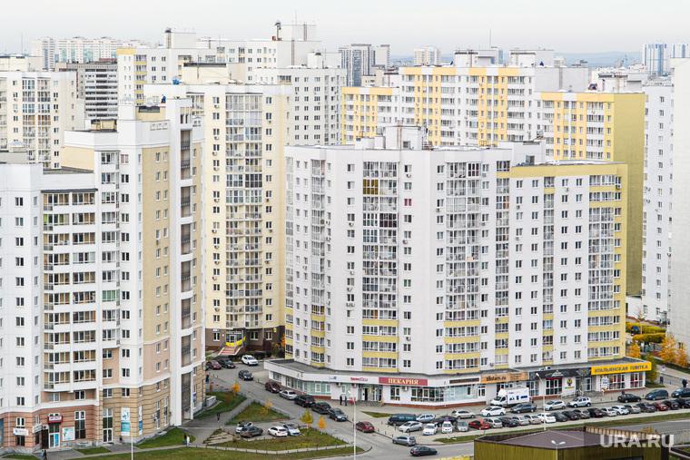 Как будет проходить реновация жилья вЕкатеринбурге