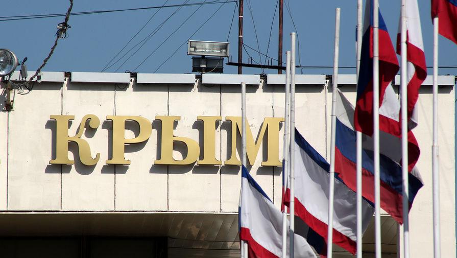 На Украине назвал условие для подачи воды в Крым