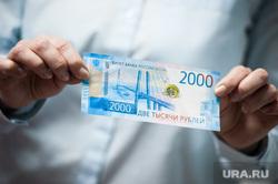 Общественники: миллионы детей в РФ претендуют на новые выплаты