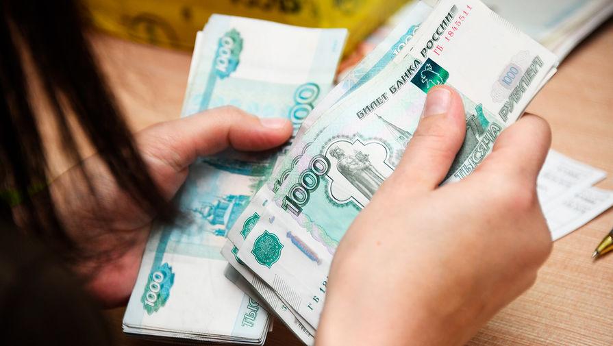 Песков прокомментировал решение ЦБ изменить тысячерублевую купюру
