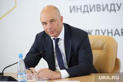 Силуанов раскрыл размер своей первой зарплаты в Минфине