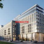 Москомстройинвест одобрил старт продаж первой очереди комплекса SLAVA