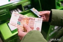 Социологи заявили о рекордном росте «свободных денег» у россиян