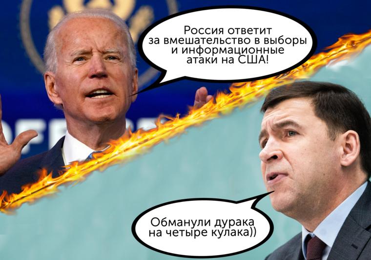 Свердловские инсайды: депутат отомстил засына