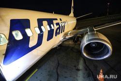 Utair сократила количество рейсов из Кургана. Скрин