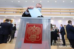В Госдуме опасаются вмешательства извне в российские выборы