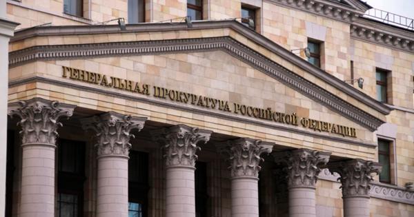 ВГосдуме попросили Генпрокуратуру проверить интервью маньяка Ксении Собчак