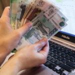 В Пермском крае назвали профессии с самыми высокими зарплатами