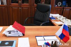 В тюменском вузе после смерти ректора назначили руководителя