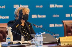 «Ведомости»: на выборах главы ЦИК у Памфиловой будет конкурент