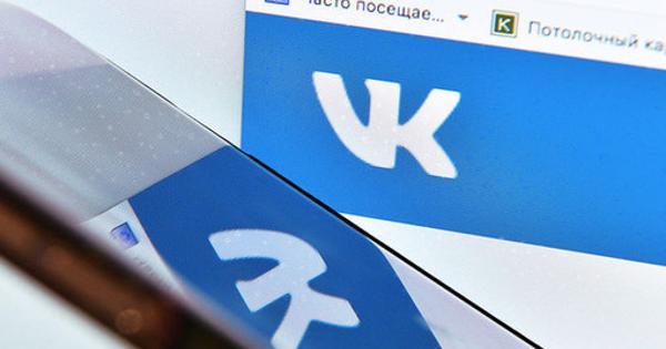 «ВКонтакте» оштрафовали из-заневовремя удаленных данных онезаконной акции