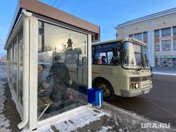 Власти Кургана вернули льготы на проезд в автобусах