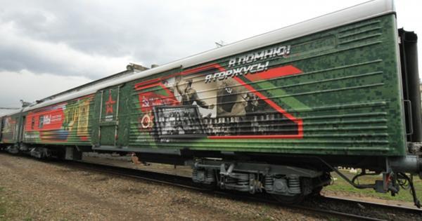 Агитпоезд Министерства обороны России прибудет вВолгоград 17мая