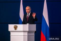 Депутат Госдумы: Путин объявит о новом способе поддержки россиян