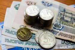 Двум категориям россиян упростят получение доплаты к пенсии