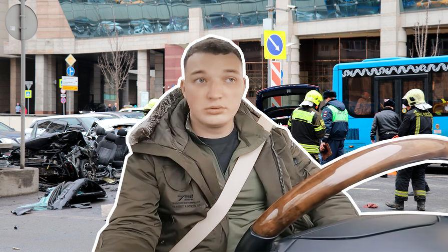 Эдвард Бил обратился к потерпевшим в аварии с его участием в центре Москвы