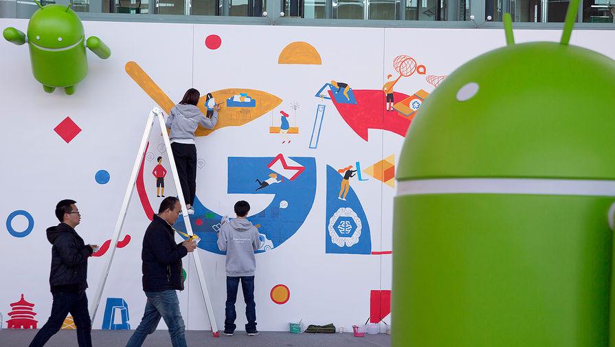 Эксперты назвали пробелы в системе безопасности Android