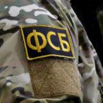 ФСБ обнародовала видео переговоров планировавших переворот в Белоруссии