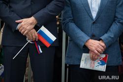 Немецкий депутат назвал виновных в конфликте между РФ и Чехией