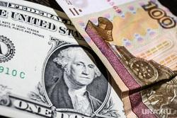 Новости кризиса 14 апреля. Путевки на российский юг дорожают, россияне банкротятся и массово теряют работу