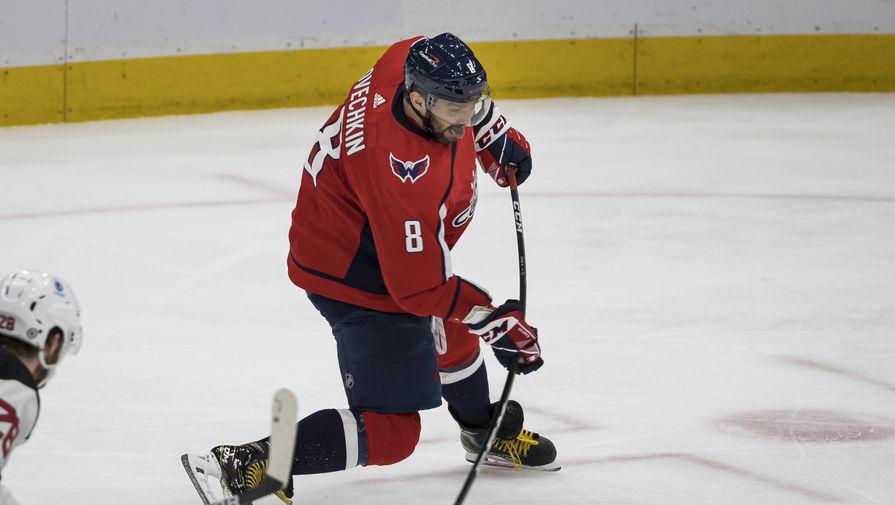 Овечкин забил 725-й гол в карьере в НХЛ