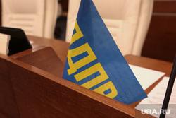 Пермские соратники Жириновского подали в суд на ЛДПР