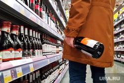 Пермякам запрещено продавать алкоголь 9 мая