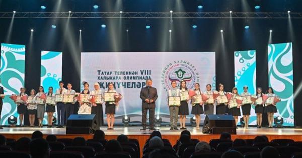 Победителем Международной олимпиады потатарскому языку стал житель США