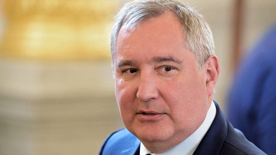 Рогозин рассказал, что угрожает национальной безопасности России