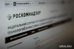 Роскомнадзор поставил ультиматум Twitter, Facebook и Google