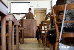 Шеф-редактор URA.RU прочитал «Тотальный диктант» в Екатеринбурге