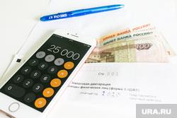 Совфед предложил упростить получение налогового вычета по ипотеке