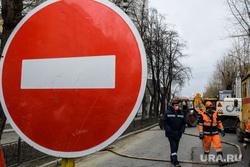 Центр Перми частично закроют для транспорта на несколько дней