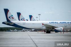 «Уральские авиалинии» понесли рекордные убытки из-за коронавируса