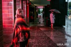 В Гидрометцентре пообещали россиянам затяжные дожди