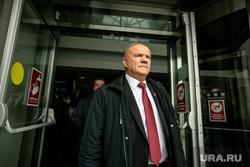 В КПРФ приняли решение о будущем Зюганова