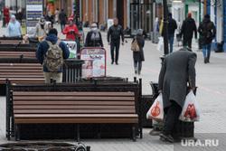 В Росстате раскрыли, как выплаты изменили жизнь россиян
