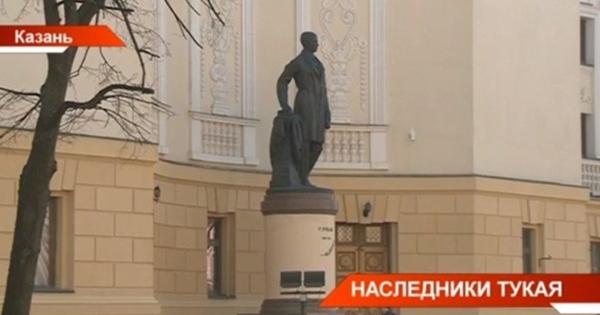 ВТатарстане нашлись тезки поэта Габдуллы Тукая— видео