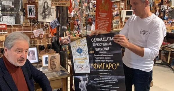 Вениамин Смехов привез вКазань экспонаты навыставку, посвященную Николаю Караченцову