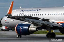«Аэрофлот» увеличил число рейсов из Тюмени