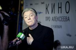 Александр Збруев попал в больницу