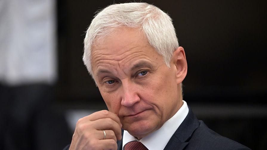Белоусов заявил, что металлурги должны вернуть бюджету 100 млрд рублей