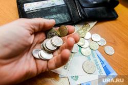 Депутат Госдумы призвал ввести в России новый налог