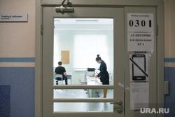 Голикова призвала усилить меры безопасности в российских школах