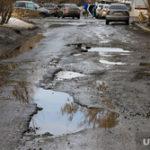 Инновационную свердловскую дорогу разбили за полгода. Видео